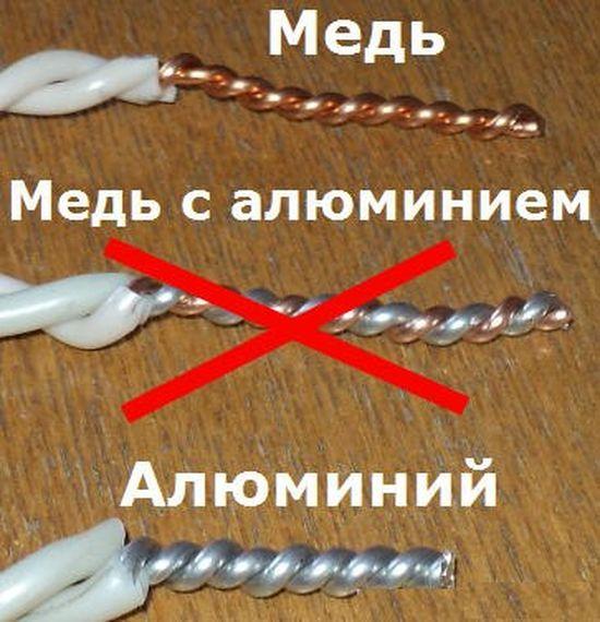 Как связать алюминиевые провода