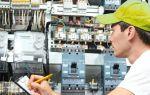 Трансформаторы тока для работы с электросчетчиками