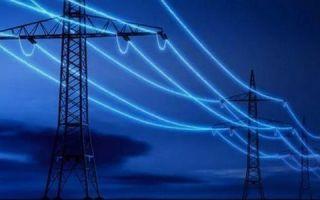 Методы передачи электроэнергии на расстояние