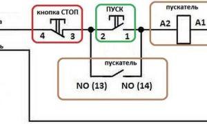 Cхема подключения пускателя