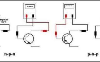 Как проверить биполярный или полевой транзистор