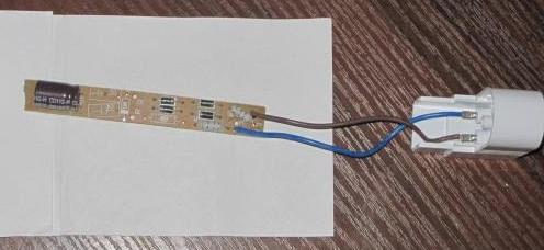 Плата управления LED лентой