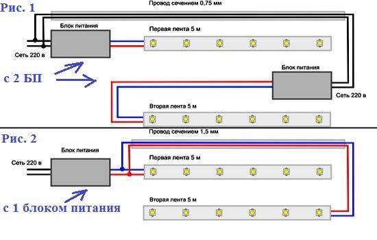 Схема подключения СЛ к БП