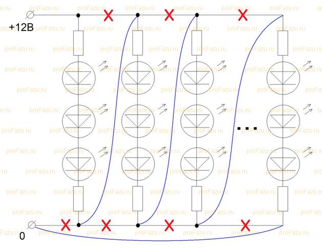 Схема переделанной светодиодной ленты