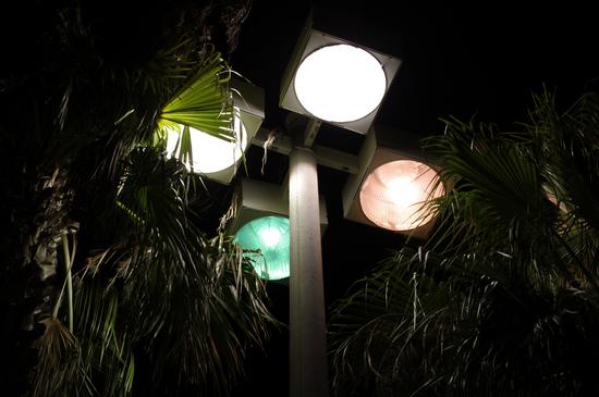 Металлогалоидное освещение
