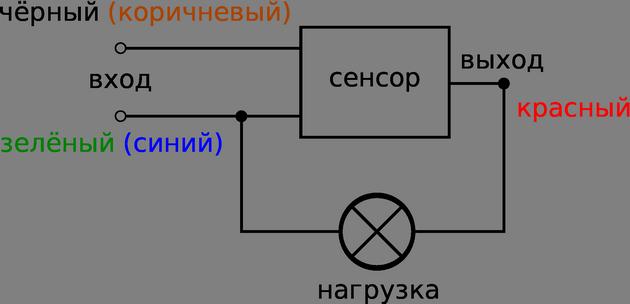 Схема сети освещения с таймером