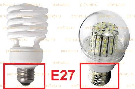 Замена лампа с цоколем Е27