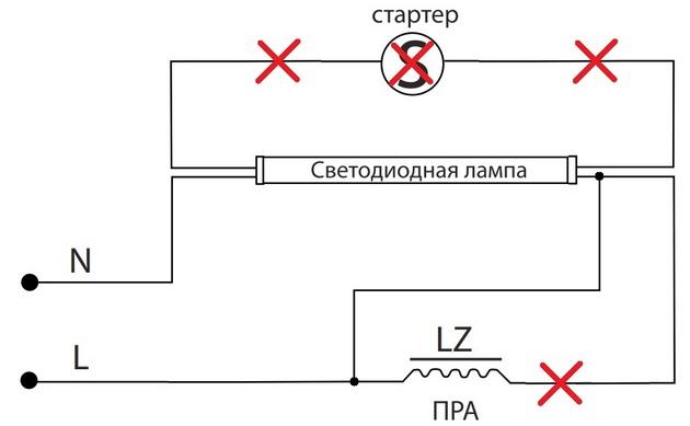 Схема подключения лампы Т8 G13
