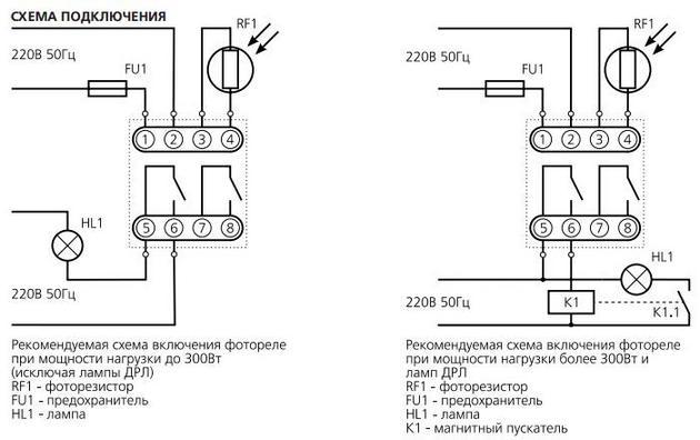 Схема подключения ФР-7Е