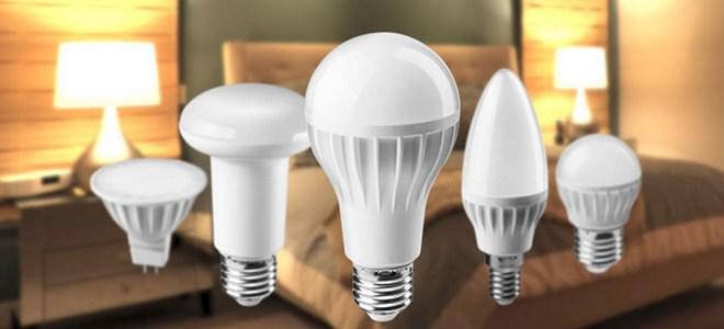 Как выбрать светодиодные лампы для дома правильно