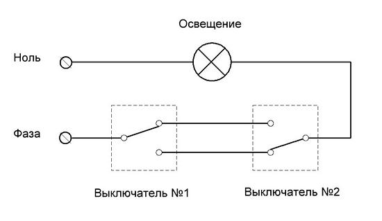 Проходной выключатель 4