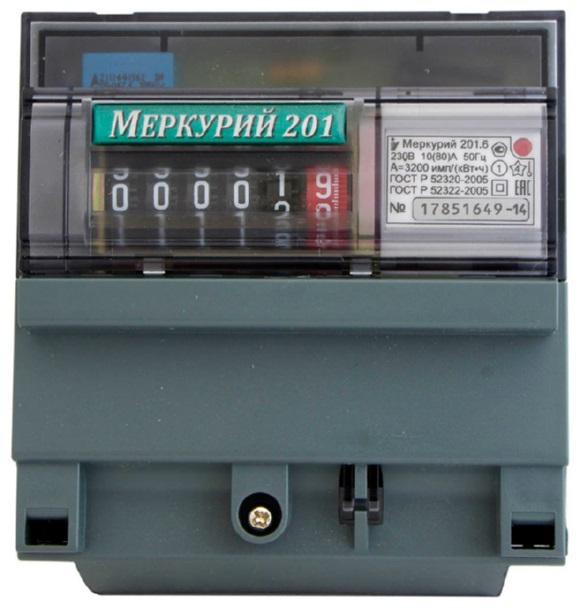 Меркурий-201 2