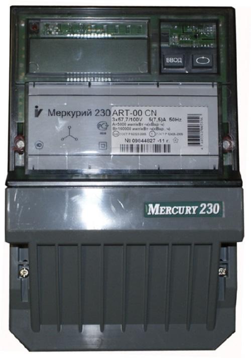 Меркурий-201 3