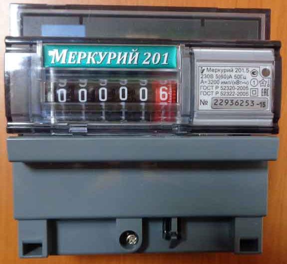 Меркурий-201 7