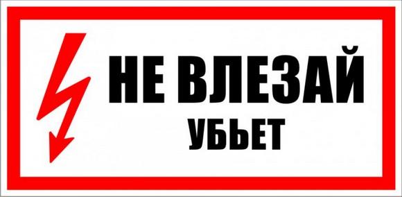 Знак 12