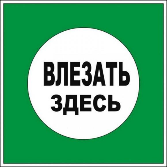 Знак 16