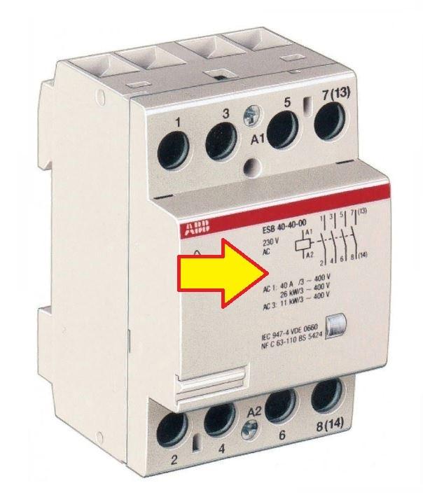 Модульный контактор 9