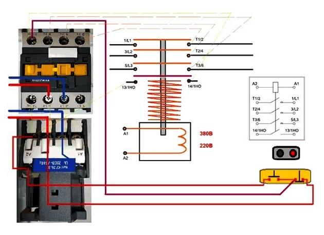 Модульный контактор 10