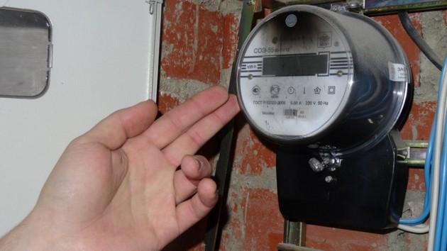 Сломался счетчик электроэнергии 7