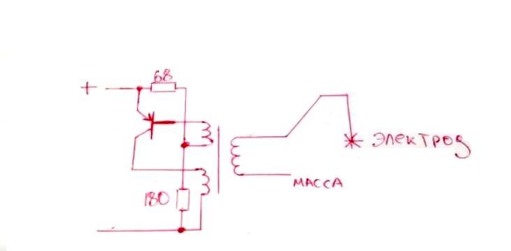 Сварочный аппарат 9