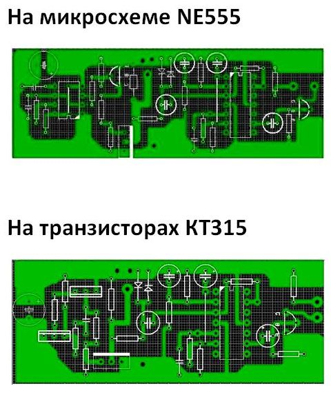 Металлоискатель 10