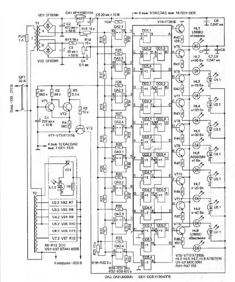 Схема стабилизатора 220В принципиальная