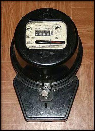 счетчик лектроэнергии