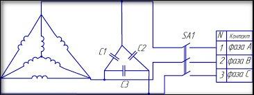электрическая схема трехфазного генератора