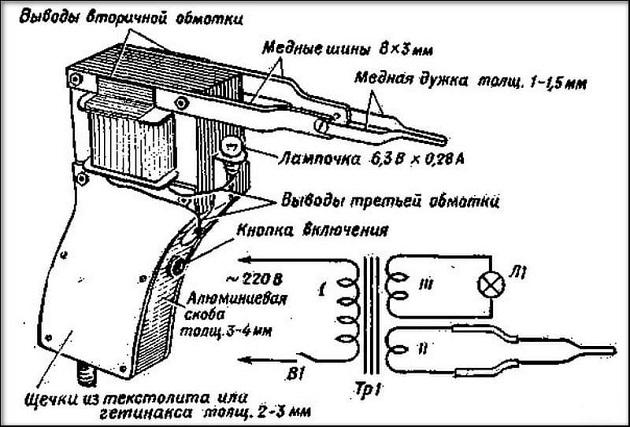 устройство импульсного паяльника