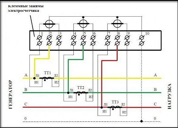 схема с подключением трех трансформаторов