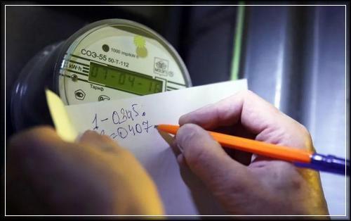 Расчет потребляемой электрической энергии