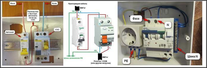схема для электродуховок