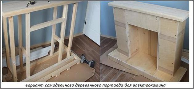 деревянный портал