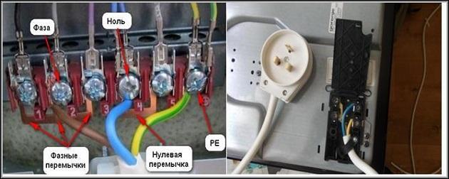 подключение проводки 2