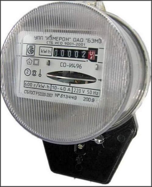 Индукционное устройство учета электричества