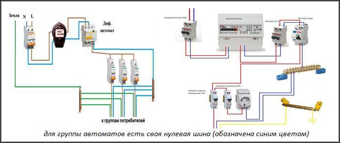 Схема подключения3