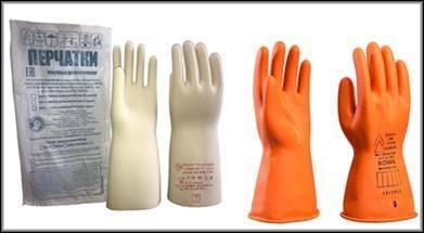 Диэлектрические перчатки 3