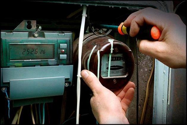 Пломбировка счетчика электроэнергии 6