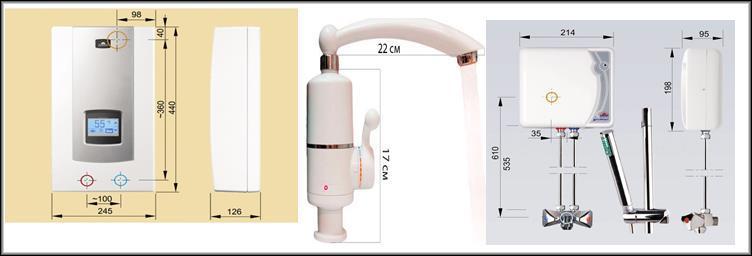 прямоточные водонагреватели 2