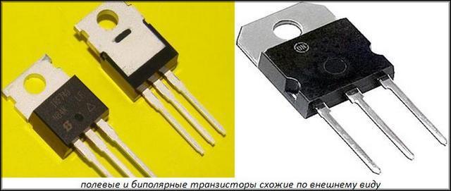 полевые и биполярные транзисторы