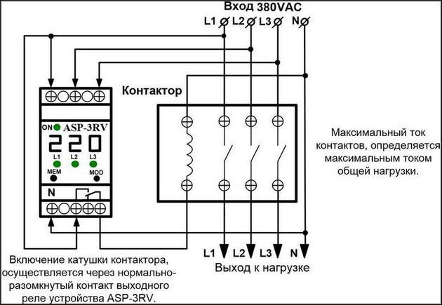 подключение трехфазового реле тока
