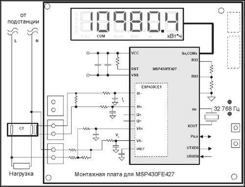 Схема электросчетчика в упрощенном варианте