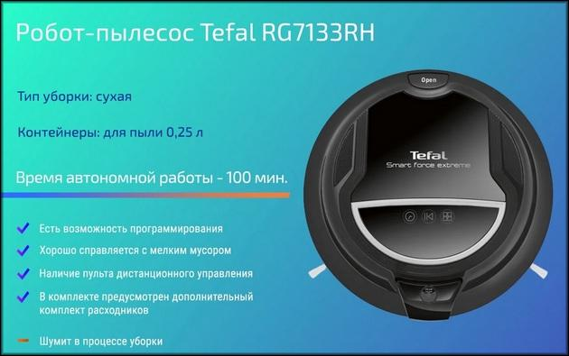 Tefal RG7133RH