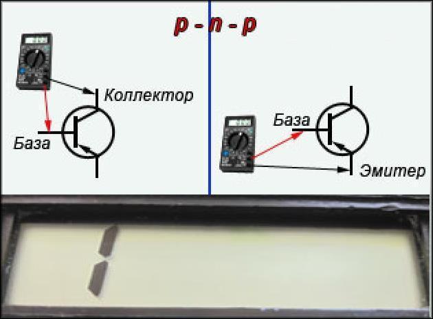 p-n-p 2