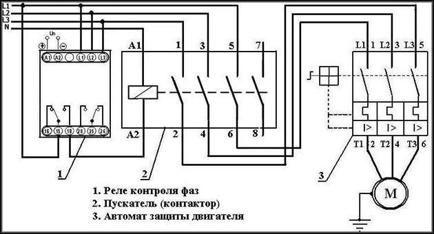 схема подсоединения промышленного насоса