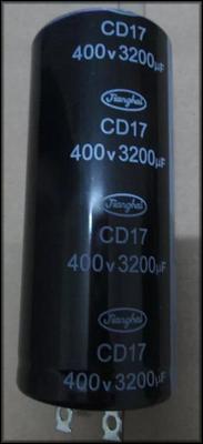 конденсатор 2