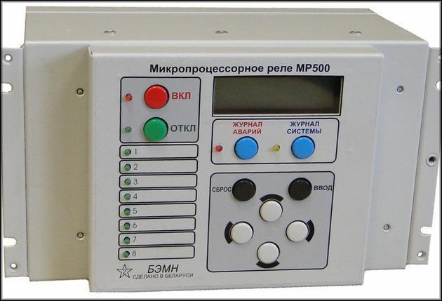 МП500